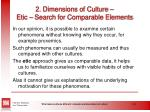 2 dimensions of culture etic search for comparable elements
