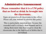 administrative announcement