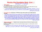 results of the quantitative study cont