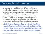 content of the math classroom