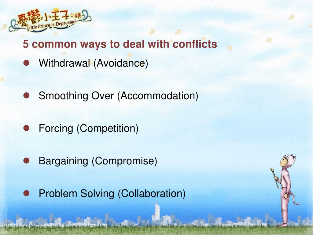 5 common ways to deal with conflicts