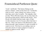 fountainhead parthenon quote