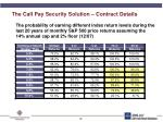 the call pay security solution contract details