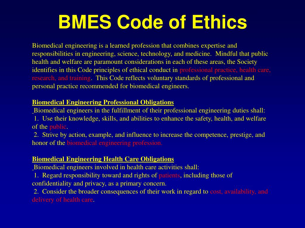 BMES Code of Ethics