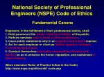 national society of professional engineers nspe code of ethics