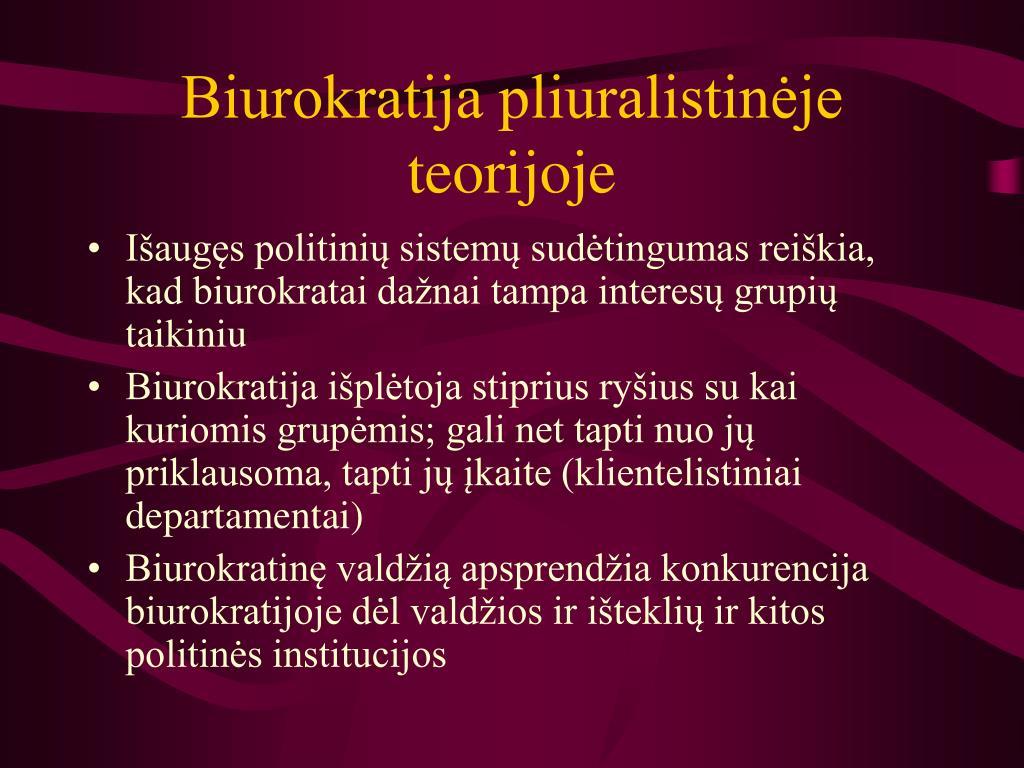 Biurokratija pliuralistinėje teorijoje