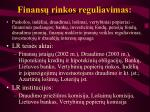 Finans rinkos reguliavimas l.jpg