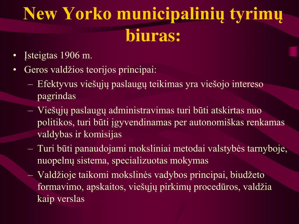 New Yorko municipalinių tyrimų biuras: