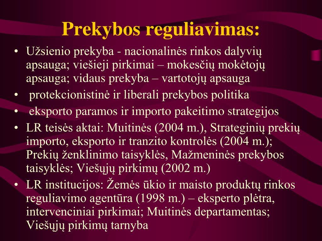 Prekybos reguliavimas: