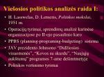 Vie osios politikos analiz s raida i l.jpg