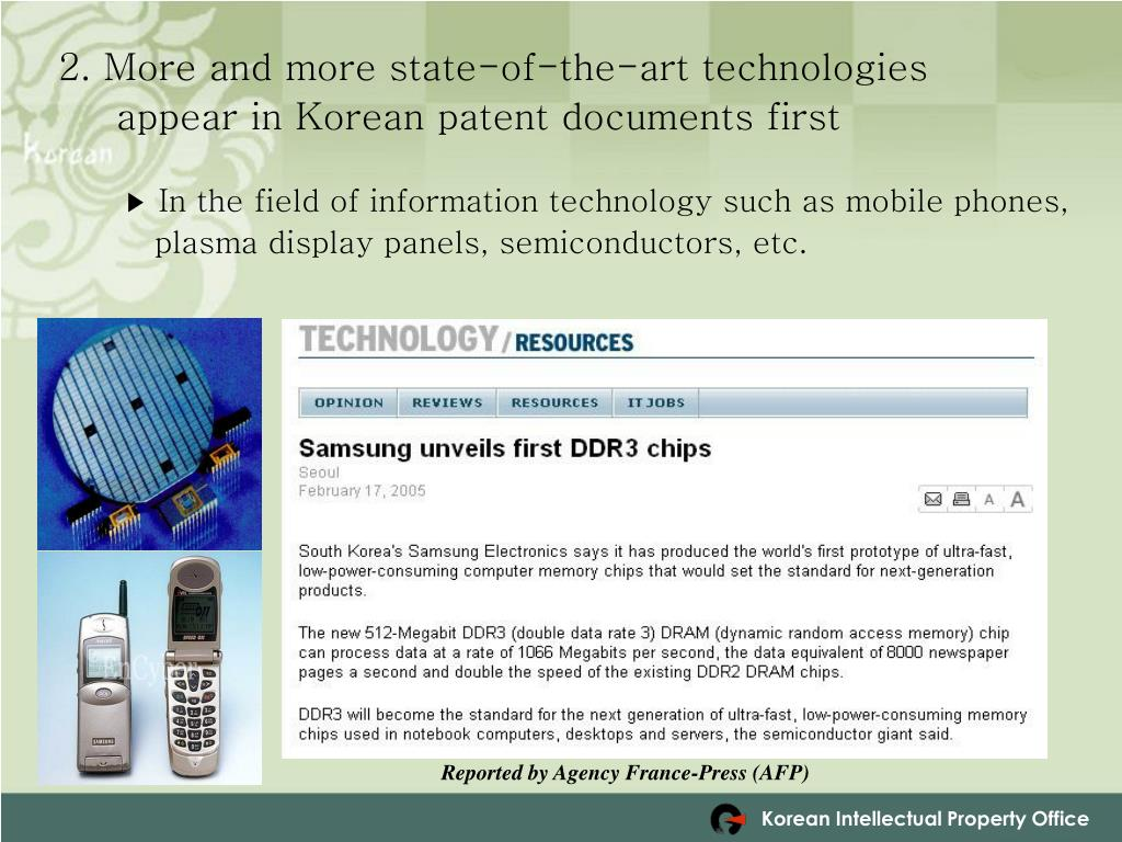 2. More and more state-of-the-art technologies appear in Korean patent documents first