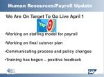 human resources payroll update