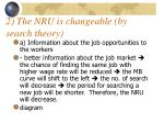 2 the nru is changeable by search theory