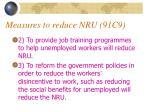 measures to reduce nru 91c917