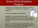 school wide breakfast program