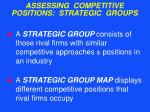 assessing competitive positions strategic groups
