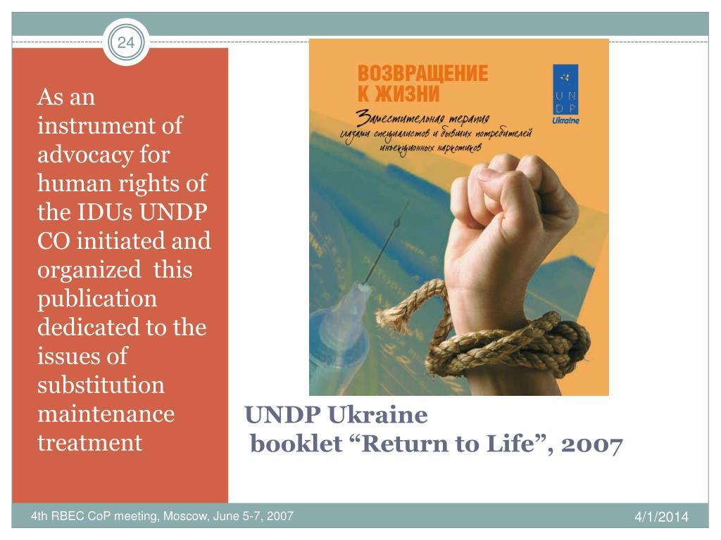 As an instrument of advocacy for human rights of the IDUs UNDP CO initiated and organized  this publication dedicated to the issues of substitution maintenance treatment