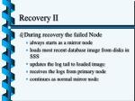 recovery ii