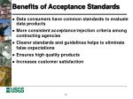 benefits of acceptance standards