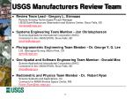usgs manufacturers review team