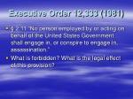 executive order 12 333 1981