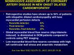 noninvasive assessment of coronary artery disease in new onset dilated cardiomyopathy