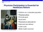 physician participation is essential for healthcare reform