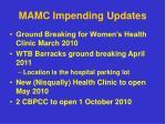 mamc impending updates