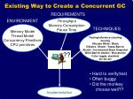 existing way to create a concurrent gc