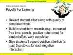 motivating students ideas for payoffs for learning
