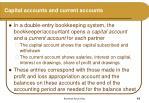 capital accounts and current accounts