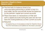 exercise 2 hearth home balance sheet