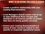 what to do before the lease is signed