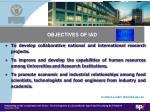 objectives of iad