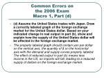 common errors on the 2006 exam macro 1 part d