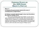 common errors on the 2006 exam macro 3 part c