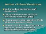 standards professional development