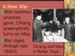 a new war