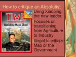 how to critique an absolutist