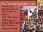 the cultural revolution 1966