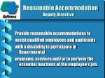 reasonable accommodation deputy directive