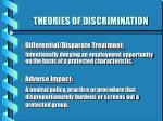 theories of discrimination