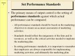 set performance standards