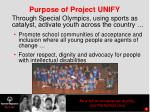 purpose of project unify