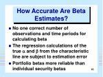 how accurate are beta estimates16