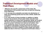 traditional development models and their flaws25
