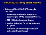 swog 9035 timing of rfs analysis