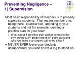 preventing negligence 1 supervision