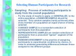 selecting human participants for research