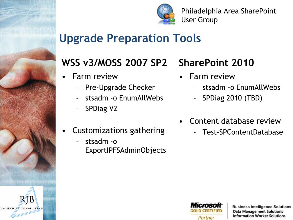 Upgrade Preparation Tools